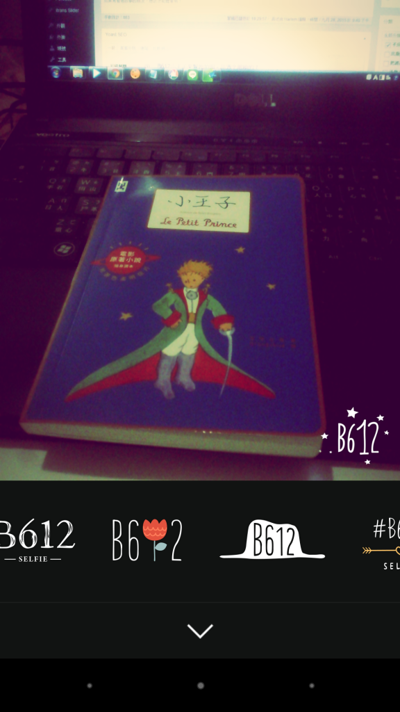 B612-The-Little-Prince-App-13